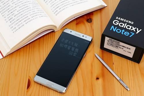 手機燃燒事件 Samsung Galaxy Note7 暫停銷售並提供換貨