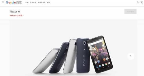Google或將於10月4日推出全新