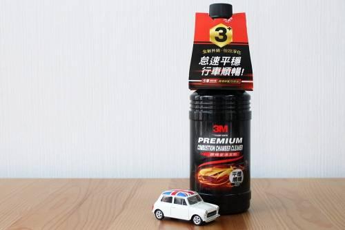 點子生活全體動員 為你檢測 3M 專業級汽油添加劑 全新潤滑配方有沒有更厲害?