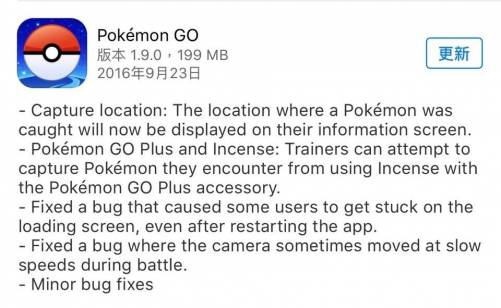 Pokemon GO再更新 新增抓寶地點