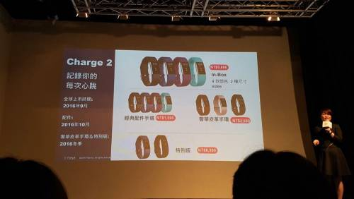 Fitbit終於登台 Charge2 Flex2 售價公佈