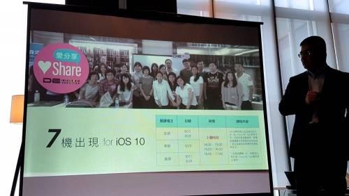迎接Apple iPhone7來台 德誼祭出7大服務