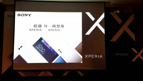 Sony Xperia XZ即日起開放體驗 還有XZ可以抽