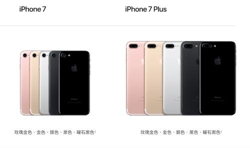[科技新鮮事] iPhone7 7 Plus V20和 Note7很忙 Pokemon也不忘湊一腳