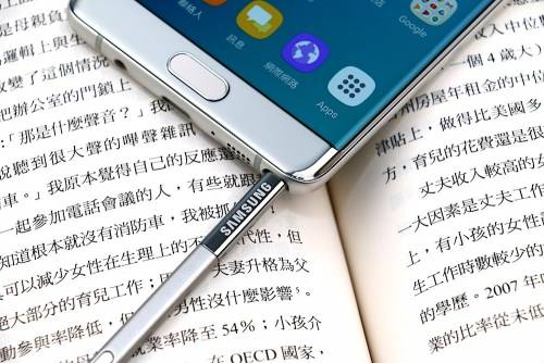 Samsung Galaxy Note7 第三波補償公告 增加換購與備用機方案說明