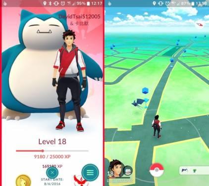 Pokemon GO 精靈寶可夢GO 夥伴模式APK檔釋出 趕快帶著寶可夢一起旅行吧