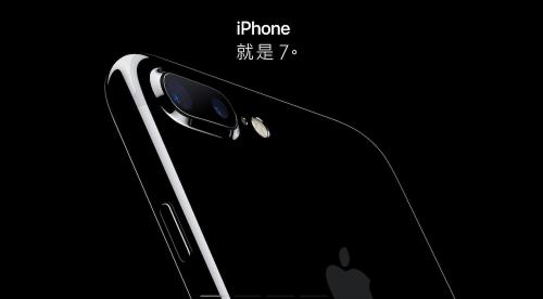 地表最強iPhone 7 9 16在台開賣 STUDIO A今起開放預約 6s福利品現省1.2萬