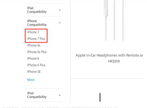 蘋果香港官網出包 新一代iPhone名稱曝光
