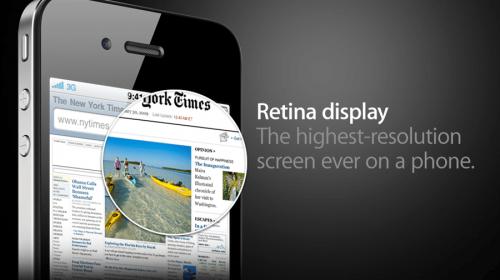 hTC超越視網膜體驗 Rezound HD720手機美國上市