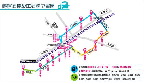 【攻略】新竹轉運站懶人包!C P值最高的必學搭車方式