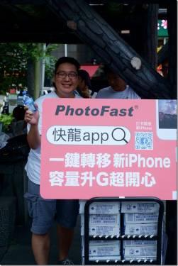 快龍APP 一鍵轉移iPhone7 容量升G超開心 北投公園抓寶 捕獲快龍車實況直擊