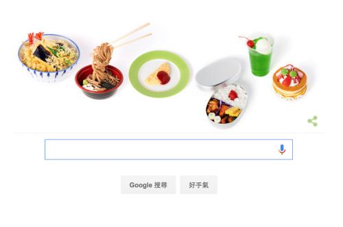 岩崎瀧三 食品模型創造者 Takizo-iwasaki 121歲冥誕