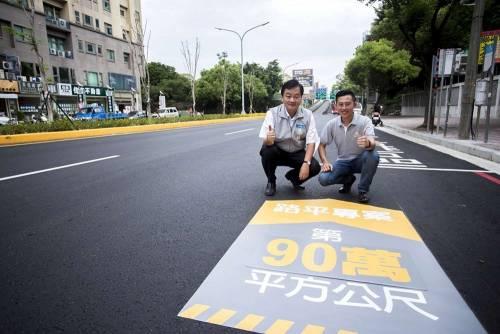 【大改造】新竹市的馬路變好平!連留言說屁的人,養護課都派人去現場勘查