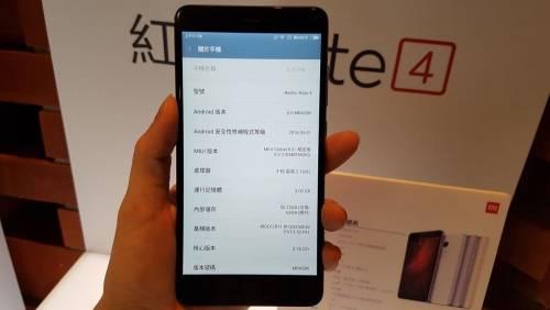 紅米Note4亮眼登台 27日中午開賣