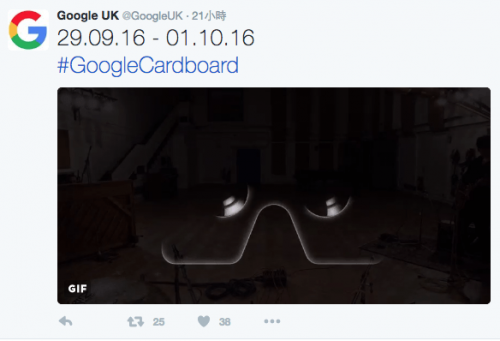 Google Cardboard不滅 Google官方釋出Cardboard預告