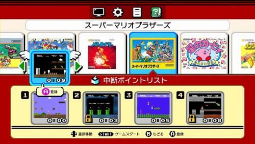 紅白機再現 迷你版任天堂11月13日開賣