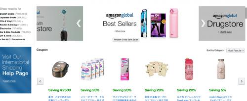 三步驟日貨直送 日本Amazon開放購物寄台灣