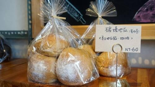 新竹難得的歐式麵包!金麥田手感麵包