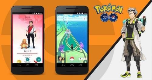 加強打擊外掛力道 Pokemon Go隨機圖形驗證即日上線