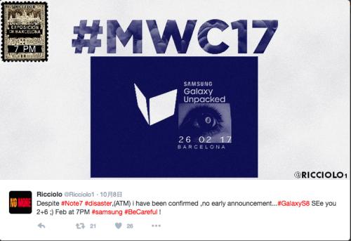 三星S8邀請函流出 明年MWC見