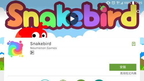 經典手遊貪食蛇重現 Snakebird讓你腦力激盪一下