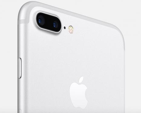 集結所有科技於一身 傳iPhone 8將搭載MR混合實境與AI人工智慧