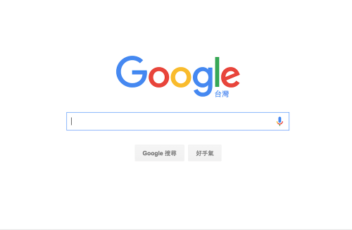 Google個資外洩 實際來看看到底洩了些什麼