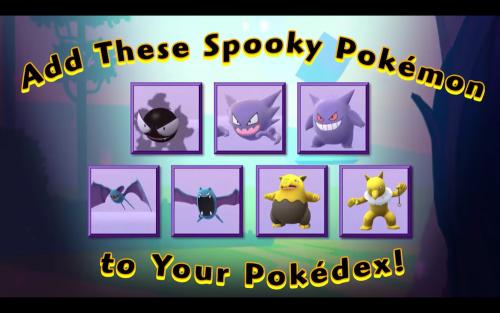 不給糖就搗蛋 Pokemon Go精靈寶可夢Go萬聖節特別活動來囉