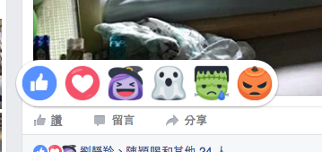 Facebook也來湊一腳 萬聖節表情符號 直播面具來作怪!