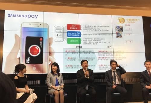 Samsung Pay即將登台 我們準備好了嗎