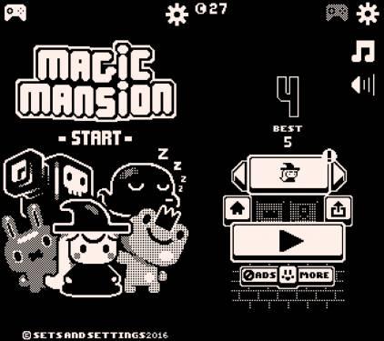 小朋友上樓梯復古版 Magic Mansion挑戰你的反應力