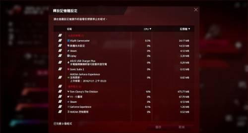 頂規效能 電競旗艦筆電 ASUS ROG G752VM開箱動手玩