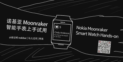 Nokia智慧手錶Moonraker 動手玩影片曝光
