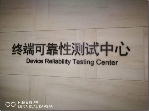 華為旗艦機重鎮 上海浦東新區研究所分部探訪