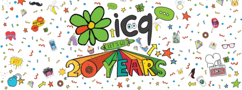 ICQ還在 ICQ歡慶20歲生日並加入許多新功能