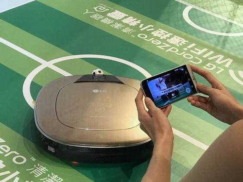 LG WiFi智慧小家電 掃地機器人與空氣清淨機智慧無「線」上市