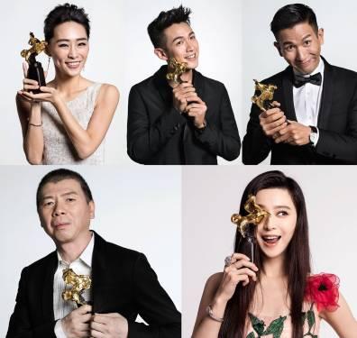 2016 第53屆金馬獎頒獎典禮 入圍名單 頒獎典禮 直播看這裡