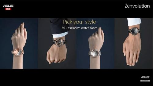 華碩首款圓形智慧錶ASUS ZenWatch 3 將於12月上市