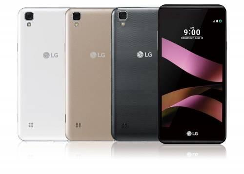 LG再推X系列新機 X Style建議售價NT 4 490元