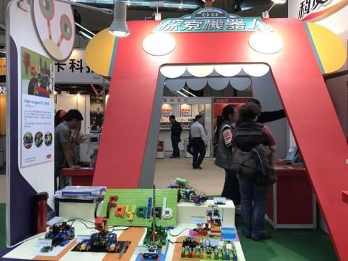 [資訊月]自己的遊戲自己設計 FAYA推出創意積木程式模組