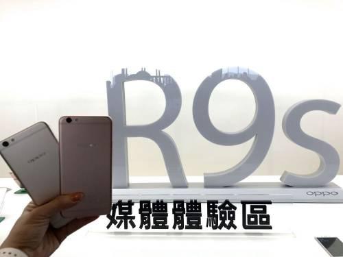OPPO R9s 8日起「清晰」預購 售價NT 14 990元