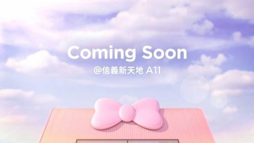 LINE時尚明星CHOCO 即將搬來台灣
