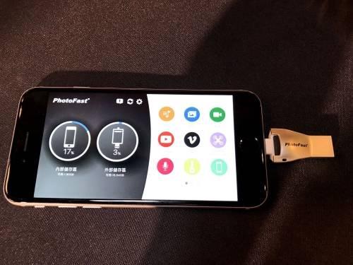 PhotoFast推出4K iReader Apple傳輸檔案沒煩惱