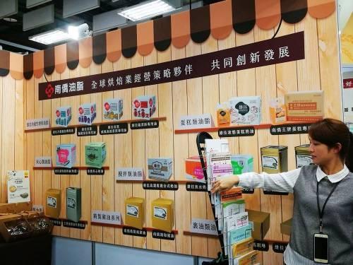 2016 米糧好食在 數十種特色米榖雜糧烘焙產品大集合 辦年貨 團購零嘴點心看這裡