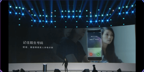 致未來 八曲面智慧手機 榮耀honor Magic正式發表