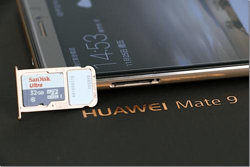 HUAWEI Mate 9 超詳細評測 效能一流 街拍更穩定