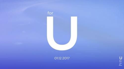「for U」 HTC邀請函釋出 1月12日發新品