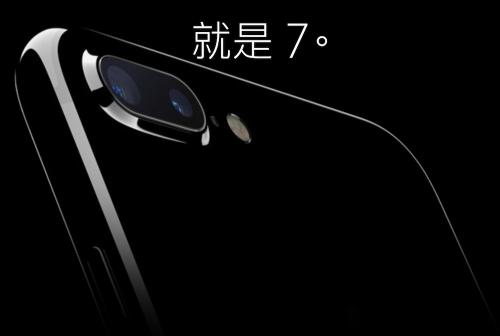 代號法拉利 傳iPhone 8明年會很不一樣