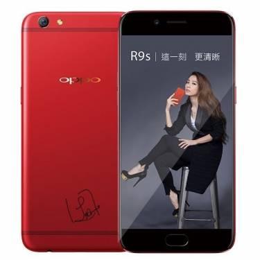 OPPO R9s絕美紅限量登場 還美的很有「愛」