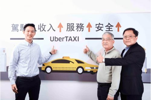 uber漂「黃」了 uberTAXI 即將抵達台灣